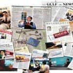news-clip1